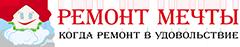 Ремонт квартир в Волгограде с гарантией | Ремонт-мечты
